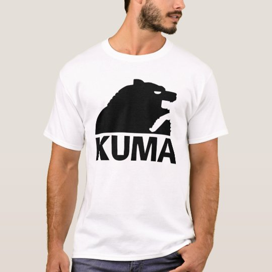 Japanese Bear (Kuma) Black T-Shirt