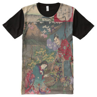 Japanese Beautiful Geisha Samurai Art All-Over Print T-Shirt