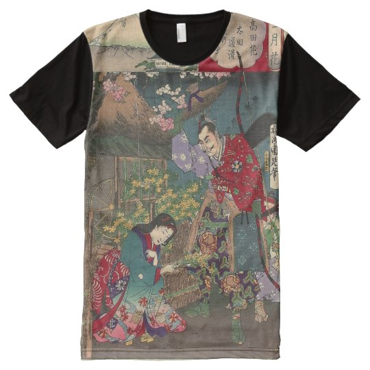 Japanese Beautiful Geisha Samurai Art All-Over Print T-Shirt