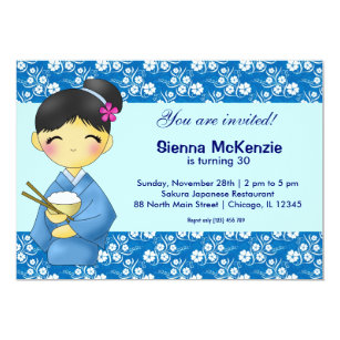 Japanese themed party invitations stationery zazzle uk japanese birthday theme invitation filmwisefo