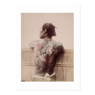 Japanese Bridegroom's Tattoos, c.1880 (photo) Postcard