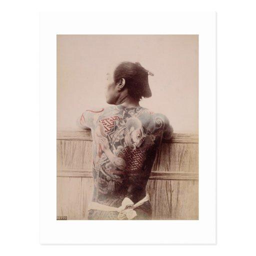 Japanese Bridegroom's Tattoos, c.1880 (photo) Postcards