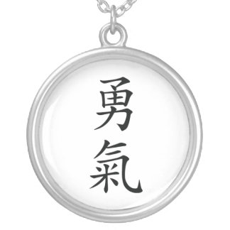 Japanese Bushido Courage Kanji Necklace