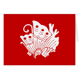 Japanese Butterfly Kamon Design Greeting Card