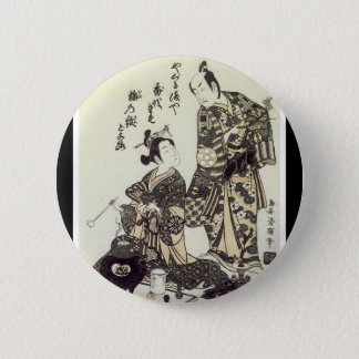 Japanese Button