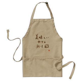 """Japanese cafe sign """"We serve delicious coffee """" Standard Apron"""