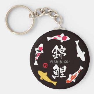 Japanese Carp (Koi or Nishikigoi) Basic Round Button Key Ring