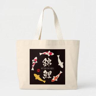 Japanese Carp (Koi or Nishikigoi) Large Tote Bag
