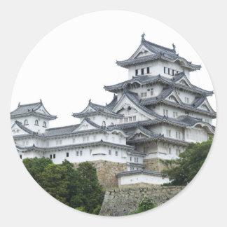 Japanese Castle Sticker