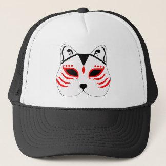 Japanese cat mask trucker hat