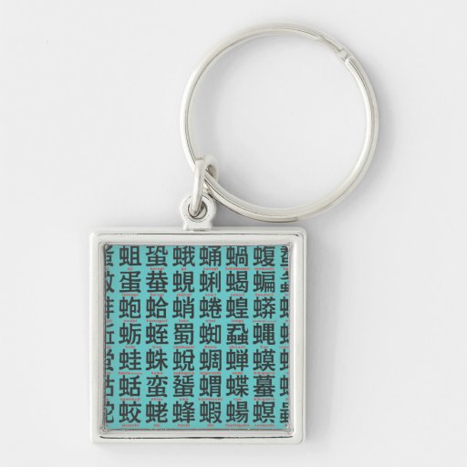 Japanese character regarding the insect brack keychains