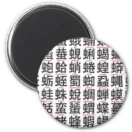Japanese character regarding the insect brack fridge magnet