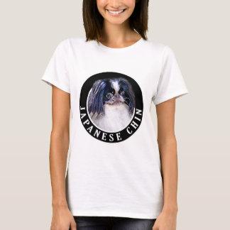 Japanese Chin 002 T-Shirt