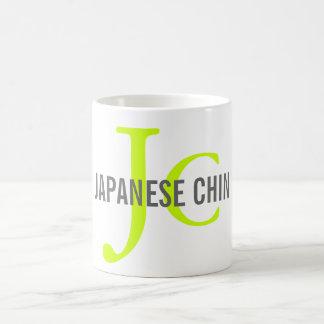 Japanese Chin Breed Monogram Basic White Mug