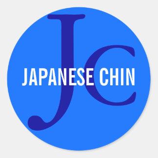 Japanese Chin Breed Monogram Classic Round Sticker