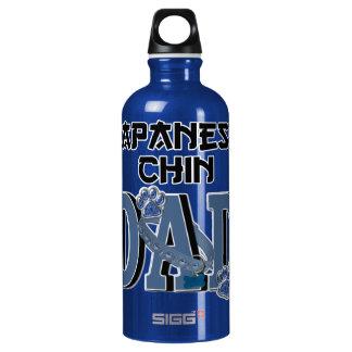Japanese Chin DAD SIGG Traveler 0.6L Water Bottle