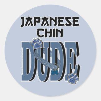 Japanese Chin DUDE Sticker