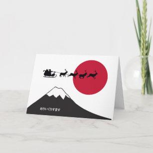 Japanese christmas cards invitations zazzle japanese christmas card m4hsunfo