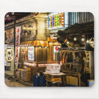 Japanese City Scene Mouse Pad