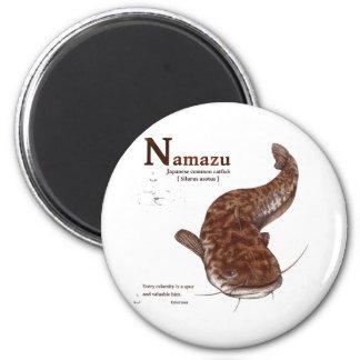 Japanese common catfish - chocolate 6 cm round magnet