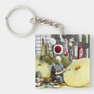 Japanese Craftsman Umbrella Maker No. 2 Vintage Single-Sided Square Acrylic Key Ring