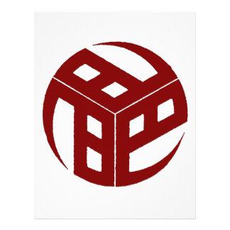 Japanese Crest 184 red Custom Flyer