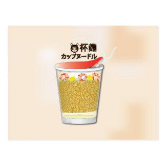 Japanese Cup Noodle Postcard