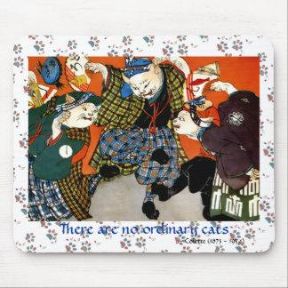 Japanese Dancing Cats in Kimono Kilt Art Mousepad