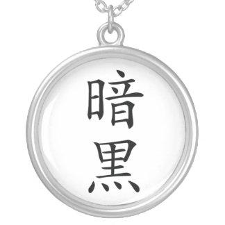 Japanese Darkness Kanji Necklace