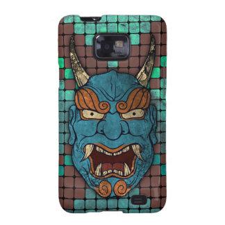 Japanese Demon Samsung Galaxy SII Cover