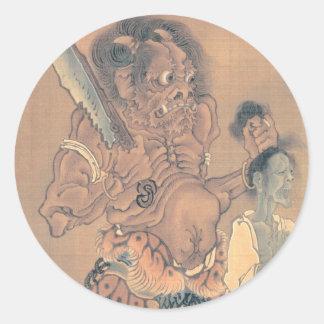 Japanese Demon with a Sword Round Sticker