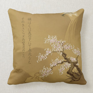 Japanese Design :: Sakura by the River sepia style Cushion