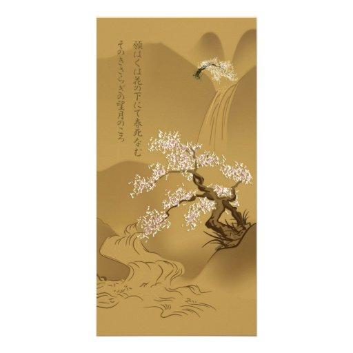 Japanese Design :: Sakura by the River sepia style Photo Card