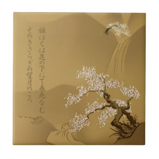 Japanese Design :: Sakura by the River sepia style Tiles
