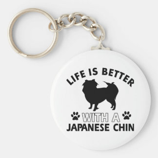 Japanese dog breed designs basic round button key ring