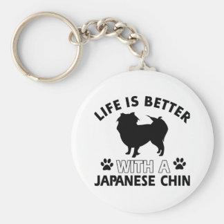 Japanese dog breed designs key ring