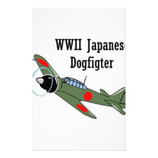 Japanese Dog Fighter Stationery Design