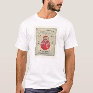 Japanese Doll  Vintage Japanese Silk Label T-Shirt