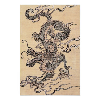Japanese dragon  Chinese school 19th Century Poster