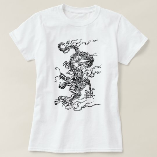 Japanese Dragon - In the Chinese Style T-Shirt