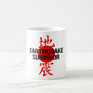 JAPANESE EARTHQUAKE SURVIVOR CLASSIC WHITE COFFEE MUG