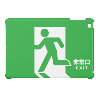 Japanese Emergency Exit Sign Cover For The iPad Mini