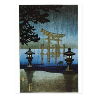 Japanese Evening Rain Woodblock Art Ukiyo-e Postcard