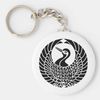 Japanese Family Crest KAMON Symbol Basic Round Button Key Ring