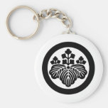 Japanese Family Crest KAMON Symbol Keychain