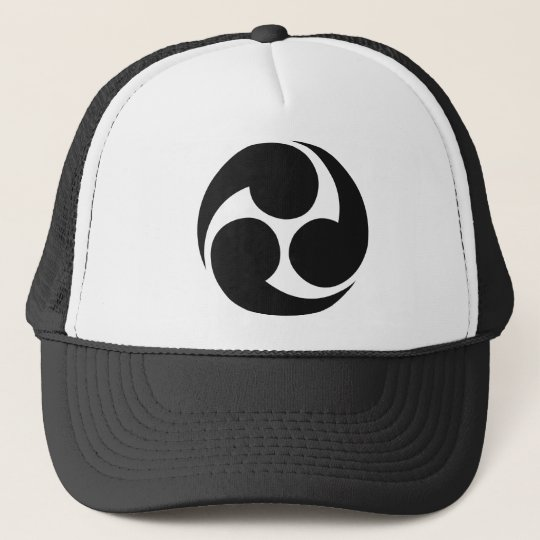 Japanese Family Crest (KAMON) Symbol Trucker Hat