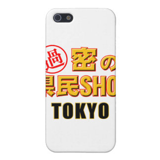 Japanese famous TV show parody iPhone 5/5S Case