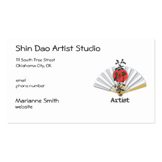 """Japanese Fan with Calligraphy for """"Artist"""" Business Card Templates"""