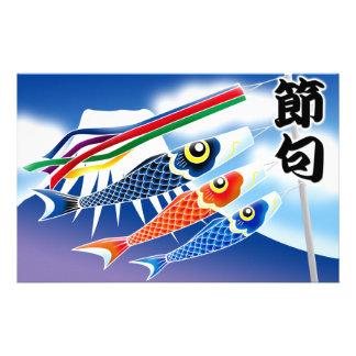 Japanese Festival -Tango no Sekku(Boy's Festival)- Stationery