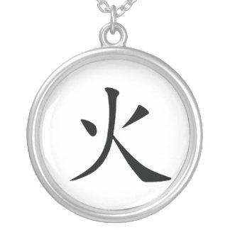 Japanese Fire Kanji Necklace